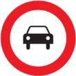 R-103 Entrada prohibida a vehículos de motor, excepto  motociclos de dos ruedas sin sidecar