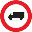 R-106 Entrada prohibida a vehículos destinados al  transporte de mercancías