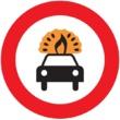 R-109 Entrada prohibida a vehículos que transporten mercancías explosivas o inflamables