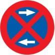 R-307c Parada y estacionamiento prohibido a ambos lados