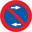 R-308h Estacionamiento prohibido a ambos lados